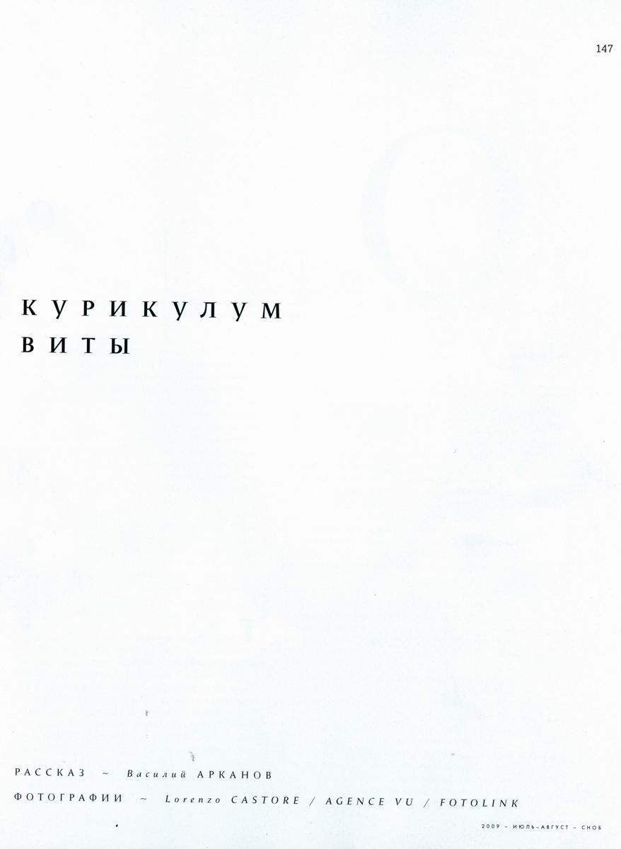 pubblication-64